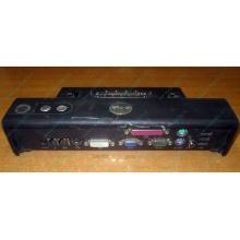 Докстанция Dell PR01X 2U444 купить Б/У в Чебоксары, порт-репликатор Dell PR01X 2U444 цена БУ (Чебоксары).