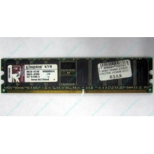 Серверная память 1Gb DDR Kingston в Чебоксары, 1024Mb DDR1 ECC pc-2700 CL 2.5 Kingston (Чебоксары)