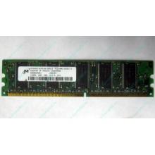 Серверная память 128Mb DDR ECC Kingmax pc2100 266MHz в Чебоксары, память для сервера 128 Mb DDR1 ECC pc-2100 266 MHz (Чебоксары)