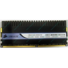Память Б/У 1Gb DDR2 Corsair CM2X1024-8500C5D (Чебоксары)