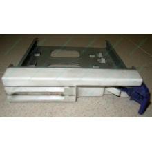 Салазки RID014020 для SCSI HDD (Чебоксары)