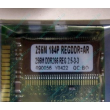 256 Mb DDR1 ECC Registered Transcend pc-2100 (266MHz) DDR266 REG 2.5-3-3 REGDDR AR (Чебоксары)