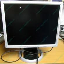 "Монитор 19"" Belinea 10 19 20 (11 19 02) царапина на экране (Чебоксары)"