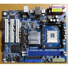 Материнская плата ASRock P4i65G socket 478 (без задней планки-заглушки)  (Чебоксары)