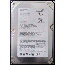 Жесткий диск 40Gb Seagate Barracuda 7200.7 ST340014A IDE (Чебоксары)