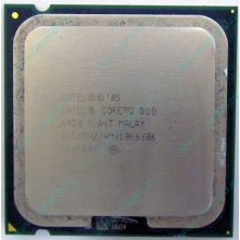 Процессор Intel Core 2 Duo E6420 (2x2.13GHz /4Mb /1066MHz) SLA4T socket 775 (Чебоксары)