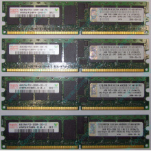 IBM OPT:30R5145 FRU:41Y2857 4Gb (4096Mb) DDR2 ECC Reg memory (Чебоксары)